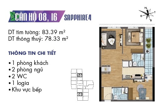 thiet ke noi that sapphire 4 goldmark city can ho 16 (7)